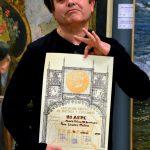 Premio AEPE - Pepe Linares